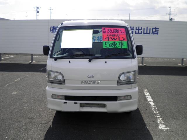 スペシャル 切替式4WD 5速マニュアル ゴムマット(2枚目)