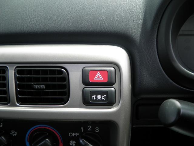 車内のスイッチで作業灯の操作ができます。