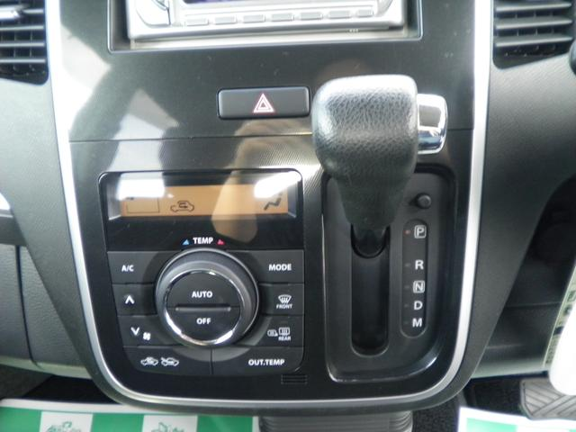 T 4WD CD シートヒーター スマートキー プッシュスタート アルミホイール(25枚目)