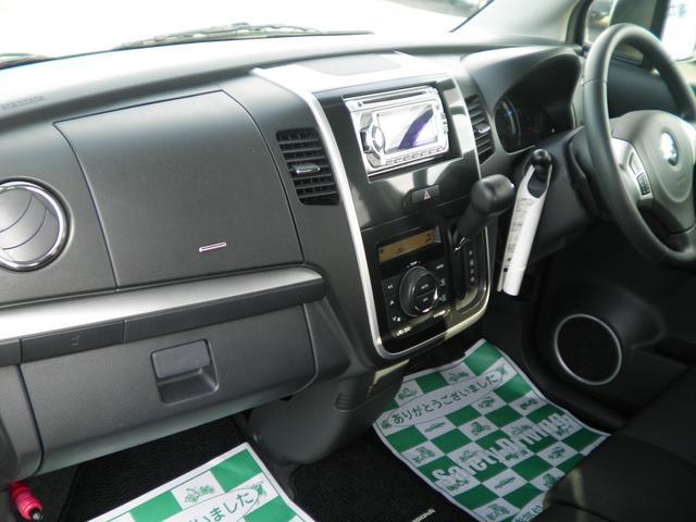 T 4WD CD シートヒーター スマートキー プッシュスタート アルミホイール(30枚目)