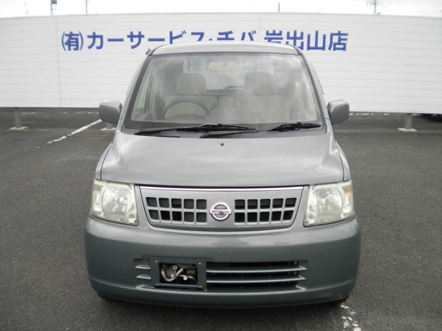 E FOUR 4WD アルミホイール CD キーレス シートヒーター ABS エアバック(2枚目)