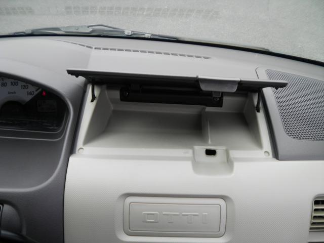 E FOUR 4WD アルミホイール CD キーレス シートヒーター ABS エアバック(17枚目)