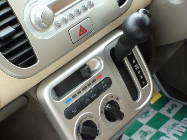 日産 モコ S KENWOOD最新ナビプレ対象車