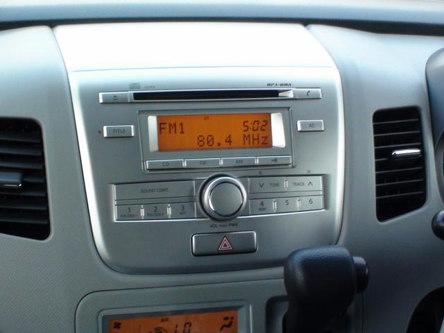 FXリミテッド 4WD スマートキー オートエアコン(10枚目)