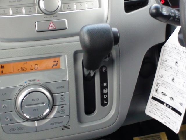 FXリミテッド 4WD スマートキー オートエアコン(11枚目)