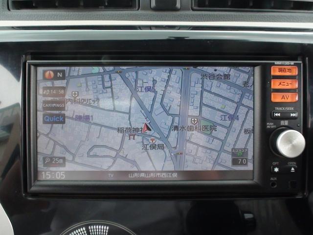 日産 デイズ X 4WD アラウンドビューモニター