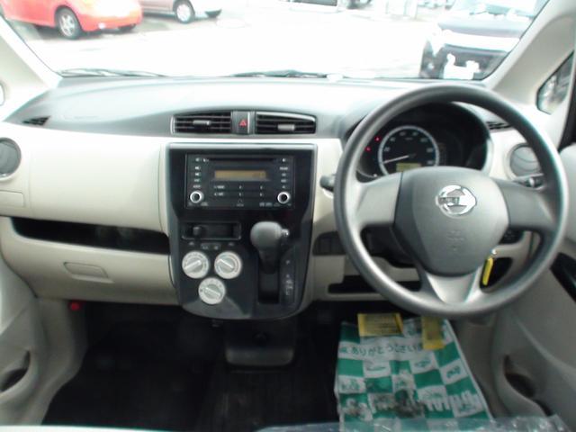S 4WD アイドリングストップ シートヒーター(14枚目)