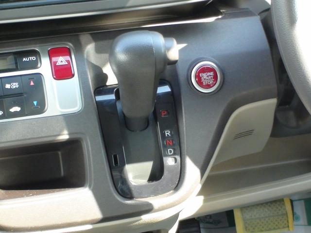 G 4WD スマートキー アイドリングストップ(10枚目)