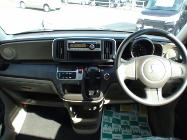 G 4WD スマートキー アイドリングストップ(14枚目)