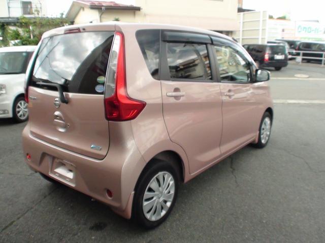 「日産」「デイズ」「コンパクトカー」「山形県」の中古車7