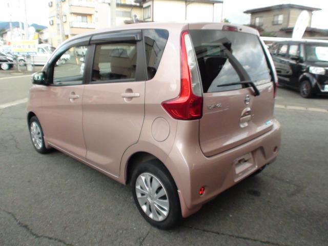 「日産」「デイズ」「コンパクトカー」「山形県」の中古車8