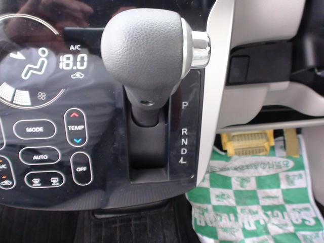 「日産」「デイズ」「コンパクトカー」「山形県」の中古車10
