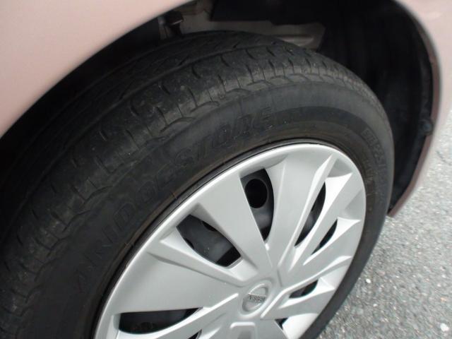 「日産」「デイズ」「コンパクトカー」「山形県」の中古車18