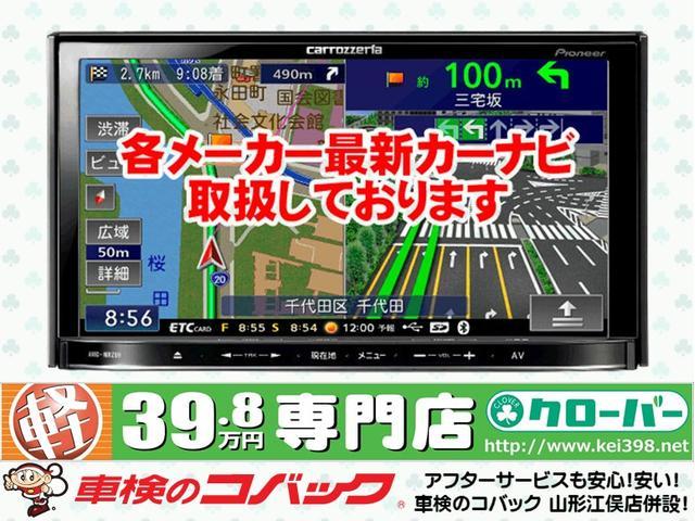 X アイドリングストップ アラウンドビューモニター(10枚目)