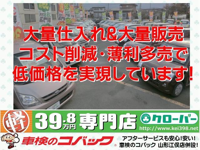 「スズキ」「ワゴンRスティングレー」「コンパクトカー」「山形県」の中古車8