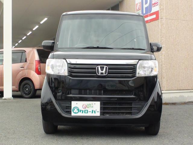 G・Lパッケージ ETC 7/18-22限定車(2枚目)