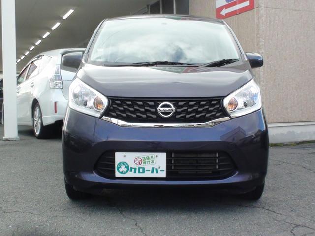 当店の車輌をご覧いただき、ありがとうございます。山形県最大級!軽自動車39.8万円専門店♪オールメーカーの軽自動車を常時130台以上展示しております!お客様のお探しの車がきっと見つかります。