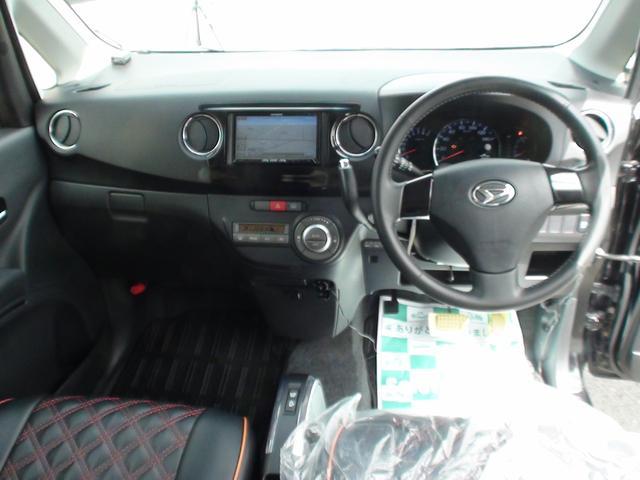 カスタムRS ターボ アイドリングストップ 4WD(14枚目)