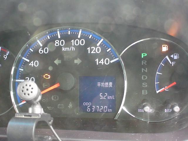 カスタムRS ターボ アイドリングストップ 4WD(20枚目)
