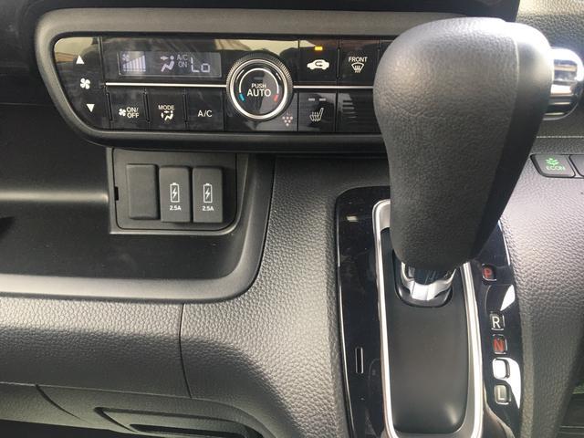 G・Lホンダセンシング 4WD(16枚目)