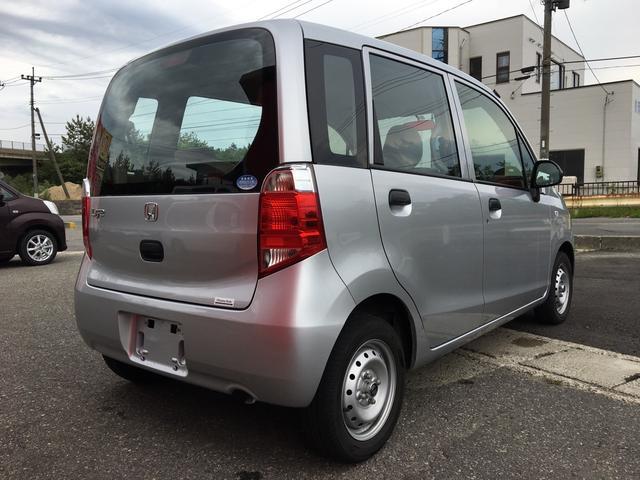 「ホンダ」「ライフ」「コンパクトカー」「山形県」の中古車8