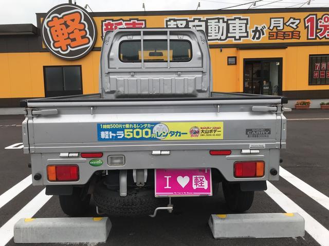 KCエアコン・パワステ 4WD AT(3枚目)