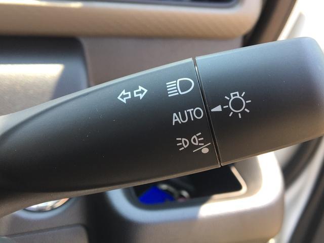 ハイブリッドFX 4WD 届出済未使用車 衝突被害軽減ブレーキ オートライト キーフリーシステム アイドリングストップ シートヒーター(12枚目)