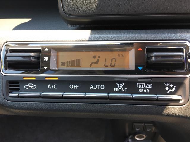 ハイブリッドFX 4WD 届出済未使用車 衝突被害軽減ブレーキ オートライト キーフリーシステム アイドリングストップ シートヒーター(15枚目)