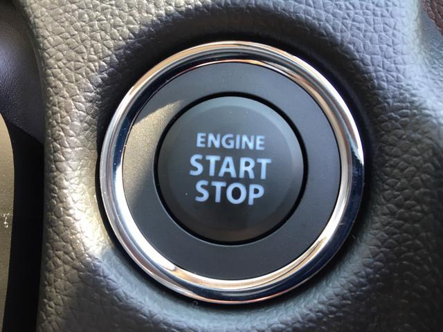 ハイブリッドFX 4WD 届出済未使用車 衝突被害軽減ブレーキ オートライト キーフリーシステム アイドリングストップ シートヒーター(20枚目)