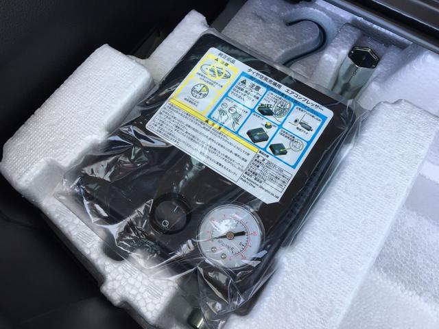 ハイブリッドFX 4WD 届出済未使用車 衝突被害軽減ブレーキ オートライト キーフリーシステム アイドリングストップ シートヒーター(31枚目)