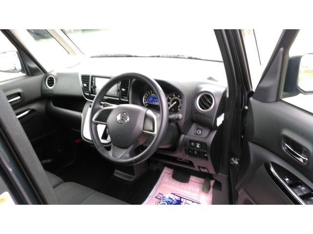 ハイウェイスター X 4WD 全周囲カメラ ETC(11枚目)