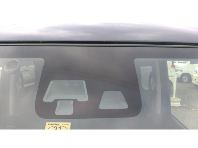 ハイウェイスター X 4WD 全周囲カメラ ETC(17枚目)