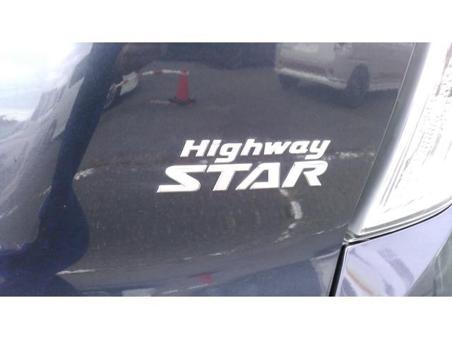 ハイウェイスター X 4WD 全周囲カメラ ETC(20枚目)