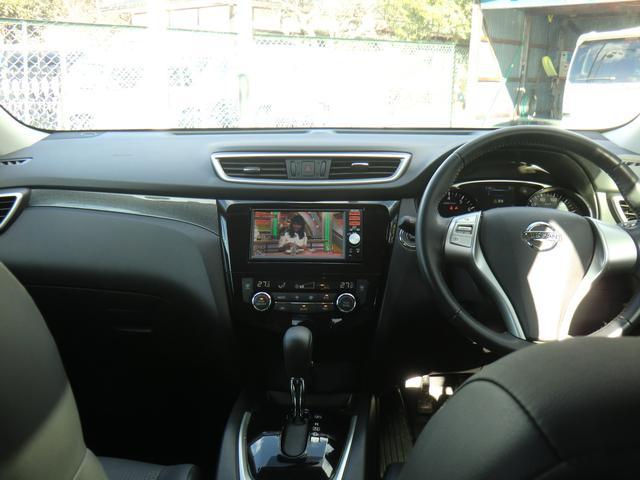 20X ハイブリッド エマージェンシーブレーキP 4WD(7枚目)