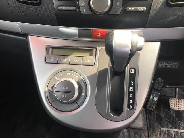 「ダイハツ」「ムーヴ」「コンパクトカー」「青森県」の中古車17