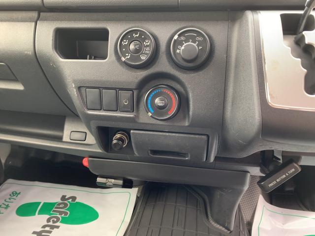 「トヨタ」「レジアスエースバン」「その他」「福島県」の中古車8