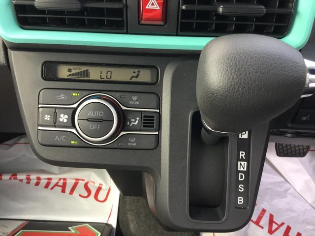 「ダイハツ」「タント」「コンパクトカー」「秋田県」の中古車5