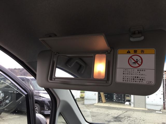 「ダイハツ」「ムーヴ」「コンパクトカー」「秋田県」の中古車32