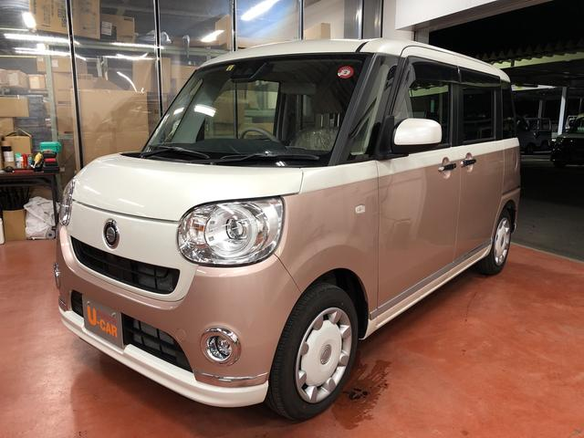 「ダイハツ」「ムーヴキャンバス」「コンパクトカー」「秋田県」の中古車7