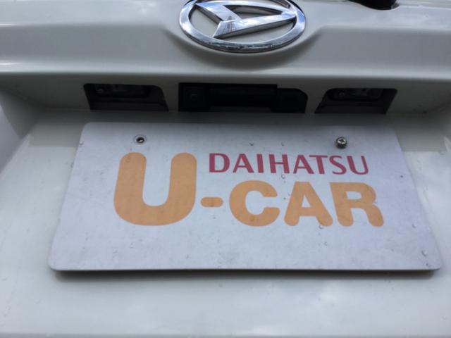 「ダイハツ」「ムーヴ」「コンパクトカー」「秋田県」の中古車40