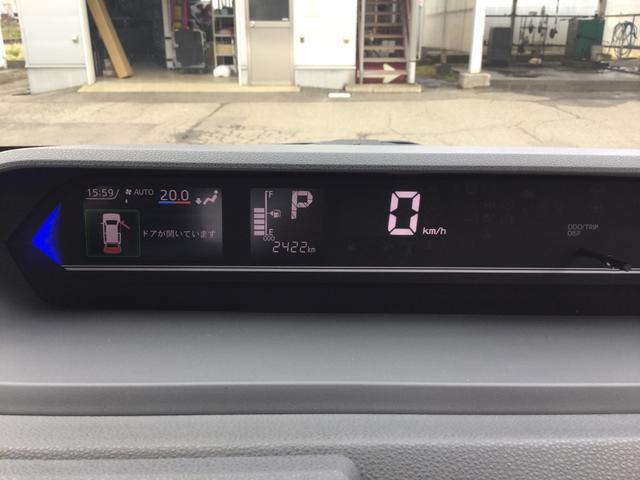 「ダイハツ」「タント」「コンパクトカー」「秋田県」の中古車31