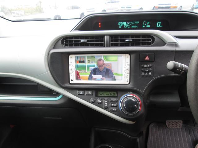 地デジTV付で快適ドライブ!