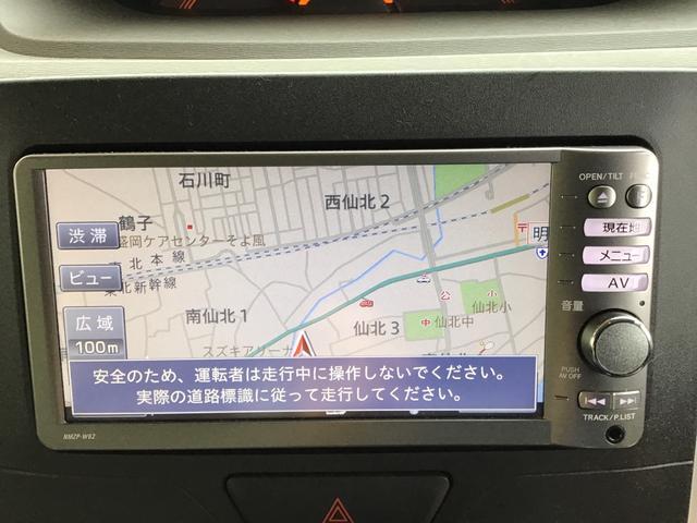 「ダイハツ」「タント」「コンパクトカー」「岩手県」の中古車10