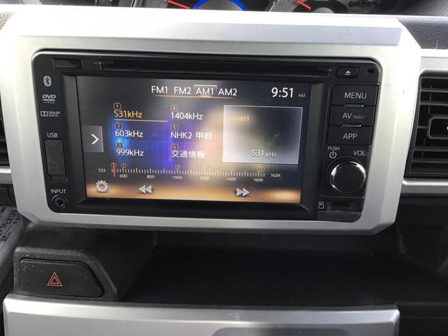 「ダイハツ」「ウェイク」「コンパクトカー」「岩手県」の中古車10