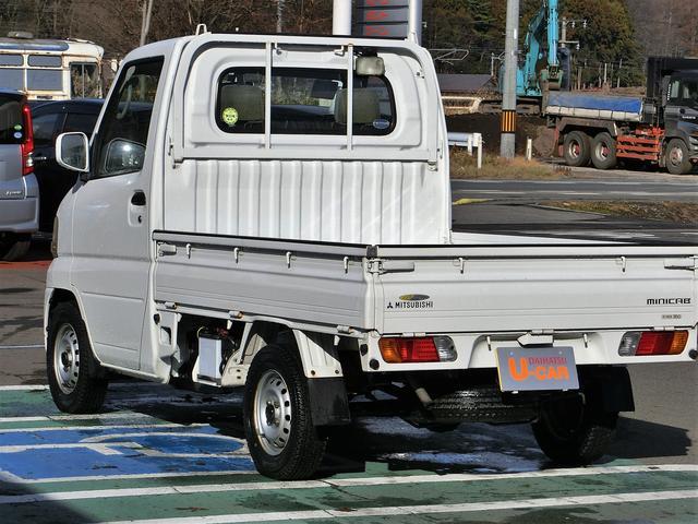「三菱」「ミニキャブトラック」「トラック」「岩手県」の中古車9