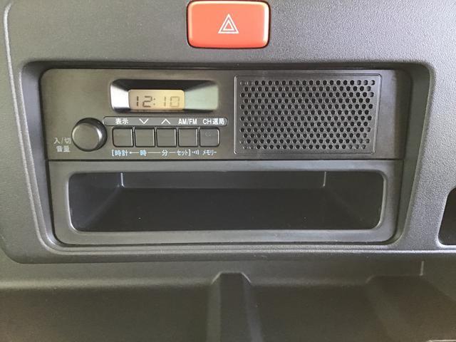 AM&FMラジオ付き!