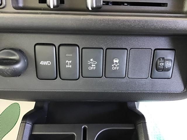 必要に応じて4WDの切り替え出来ます!
