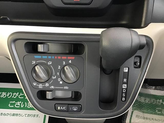 「ダイハツ」「ブーン」「コンパクトカー」「岩手県」の中古車11