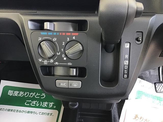 「ダイハツ」「ミライース」「軽自動車」「岩手県」の中古車8