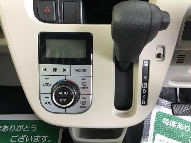 「ダイハツ」「ムーヴ」「コンパクトカー」「岩手県」の中古車9